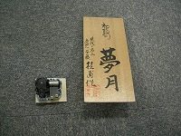 DSCN5942