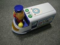 DSCN6360