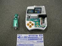 DSCN8055